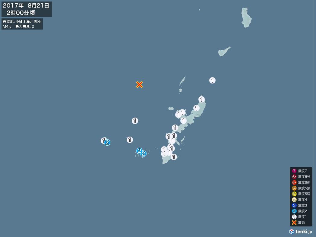 地震情報 2017年08月21日 02時00分頃発生 最大震度:2 震源地:沖縄本島北西沖(拡大画像)