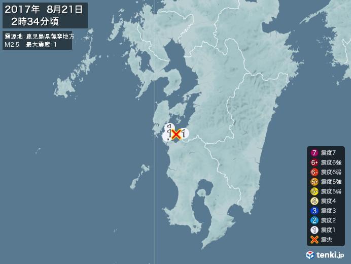 地震情報(2017年08月21日02時34分発生)