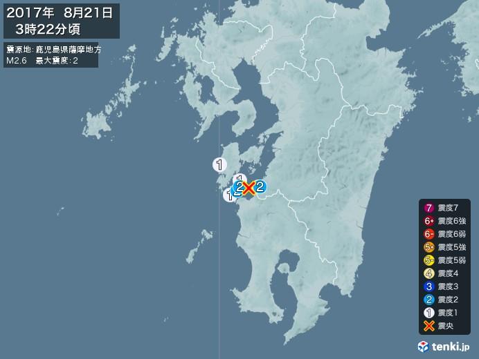 地震情報(2017年08月21日03時22分発生)