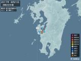 2017年08月21日03時22分頃発生した地震