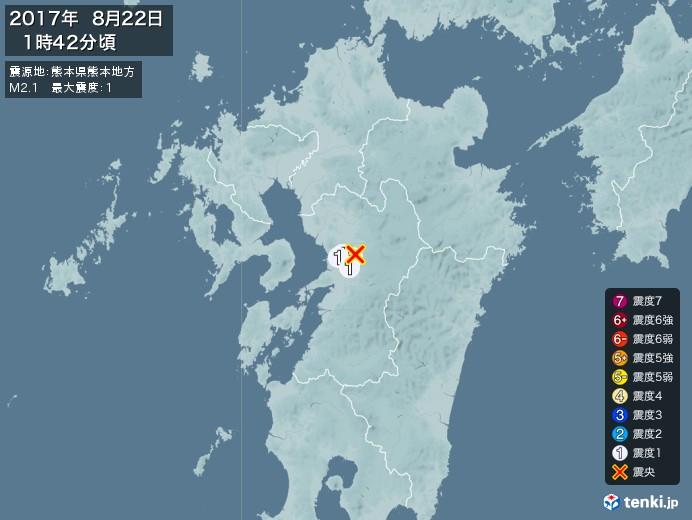 地震情報(2017年08月22日01時42分発生)
