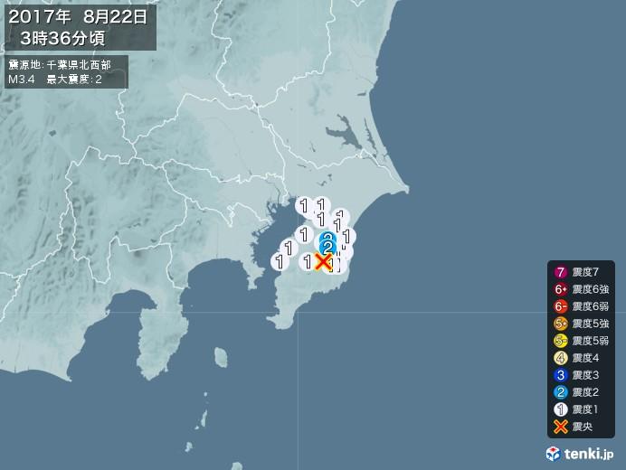 地震情報(2017年08月22日03時36分発生)