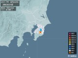 2017年08月22日03時36分頃発生した地震