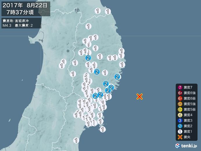 地震情報(2017年08月22日07時37分発生)