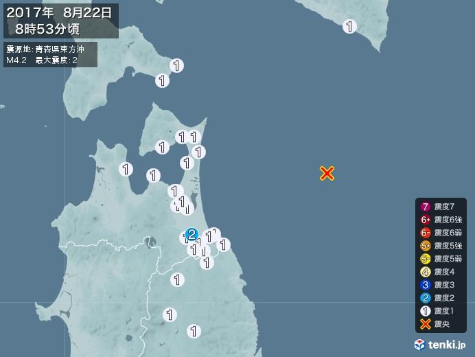 地震情報(2017年08月22日08時53分発生)