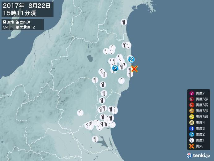 地震情報(2017年08月22日15時11分発生)