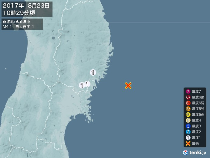 地震情報(2017年08月23日10時29分発生)