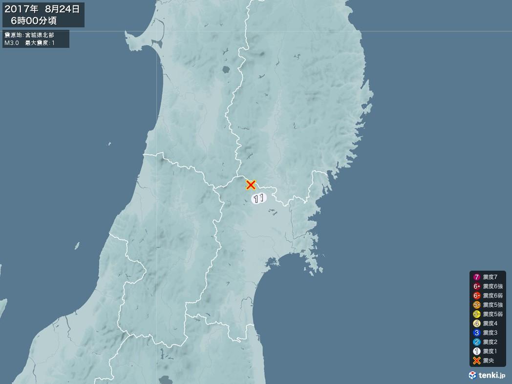 地震情報 2017年08月24日 06時00分頃発生 最大震度:1 震源地:宮城県北部(拡大画像)