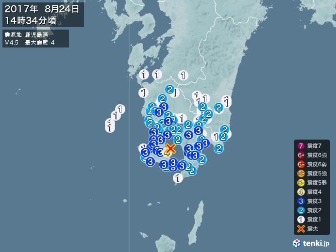 地震情報(2017年08月24日14時34分発生)