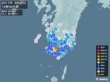 2017年08月24日14時34分頃発生した地震