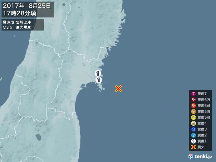 地震情報(2017年08月25日17時28分発生)