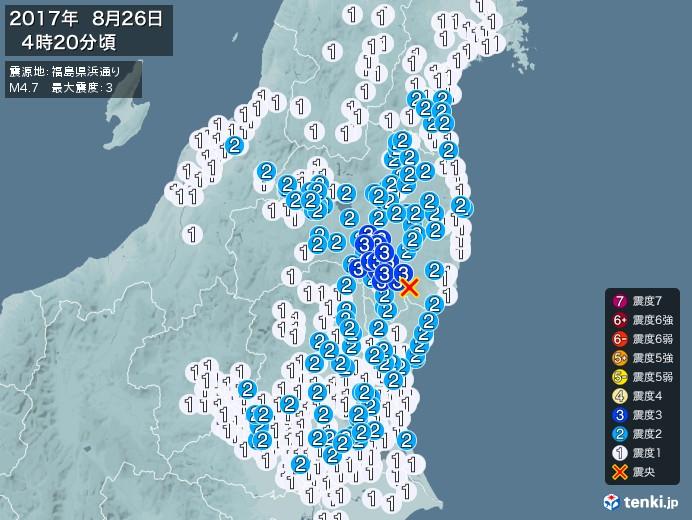 地震情報(2017年08月26日04時20分発生)