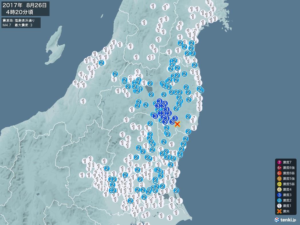 地震情報 2017年08月26日 04時20分頃発生 最大震度:3 震源地:福島県浜通り(拡大画像)