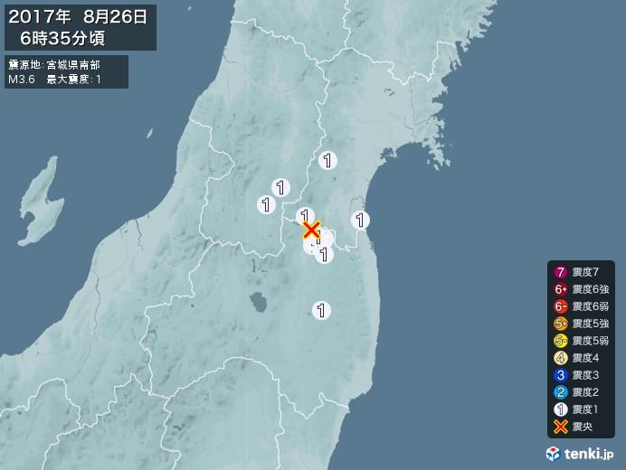 地震情報(2017年08月26日06時35分発生)