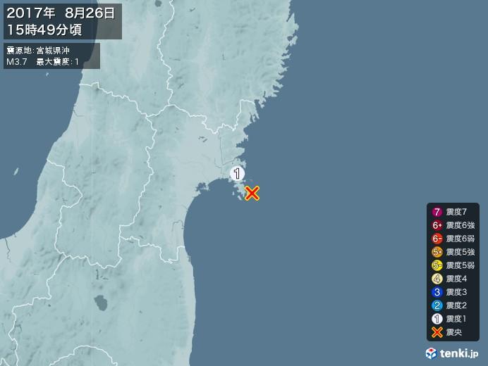 地震情報(2017年08月26日15時49分発生)