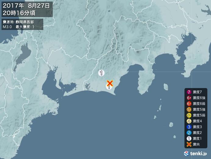 地震情報(2017年08月27日20時16分発生)