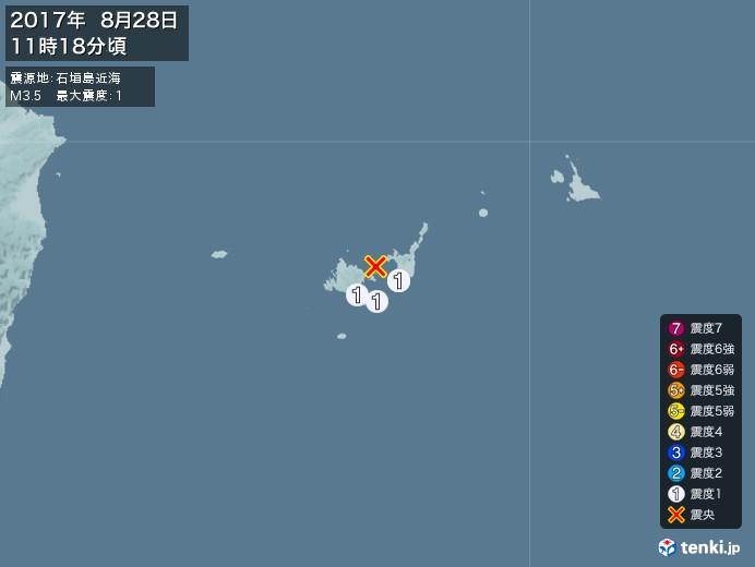 地震情報(2017年08月28日11時18分発生)