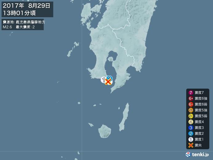 地震情報(2017年08月29日13時01分発生)