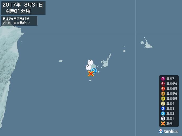 地震情報(2017年08月31日04時01分発生)