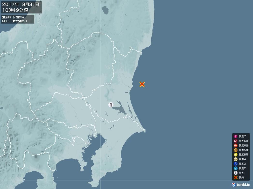 地震情報 2017年08月31日 10時49分頃発生 最大震度:1 震源地:茨城県沖(拡大画像)