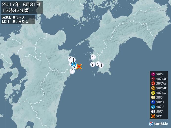 地震情報(2017年08月31日12時32分発生)