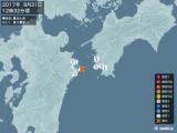 2017年08月31日12時32分頃発生した地震