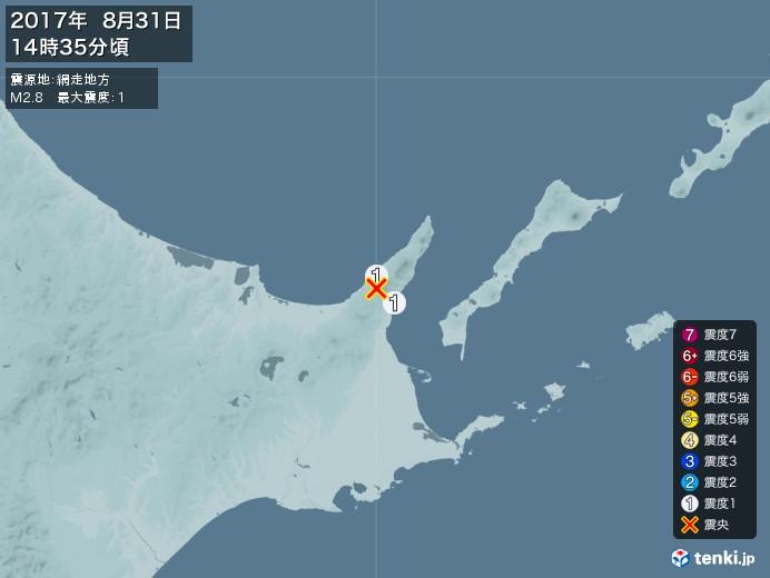 地震情報(2017年08月31日14時35分発生)