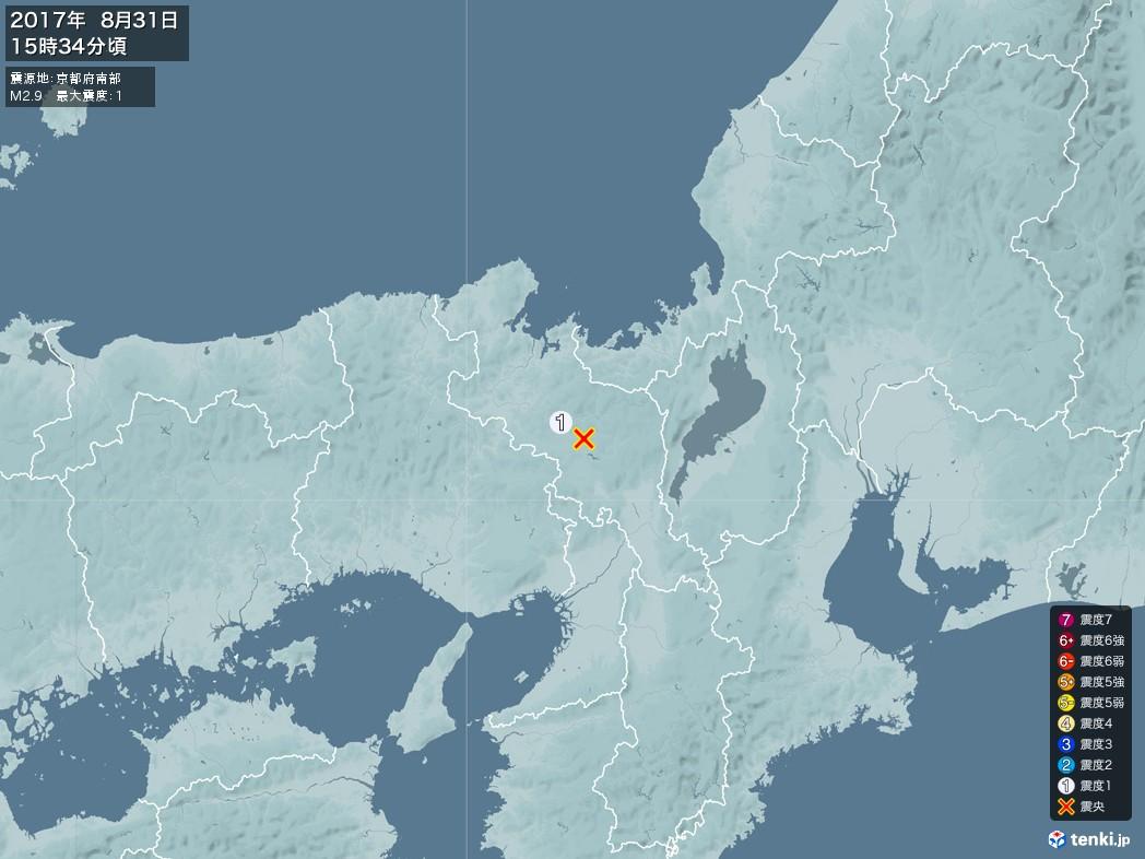 地震情報 2017年08月31日 15時34分頃発生 最大震度:1 震源地:京都府南部(拡大画像)