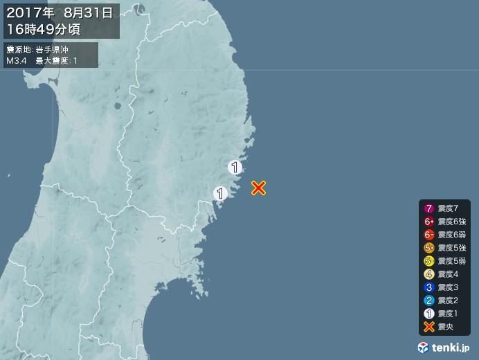 地震情報(2017年08月31日16時49分発生)