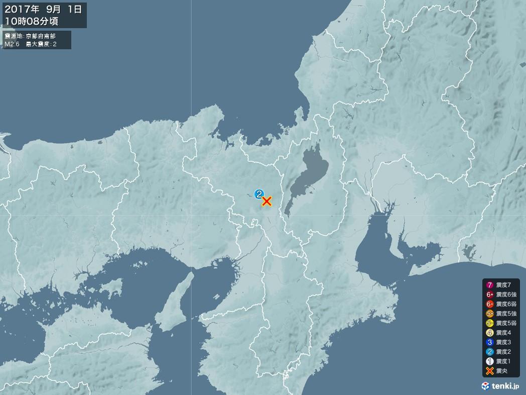 地震情報 2017年09月01日 10時08分頃発生 最大震度:2 震源地:京都府南部(拡大画像)