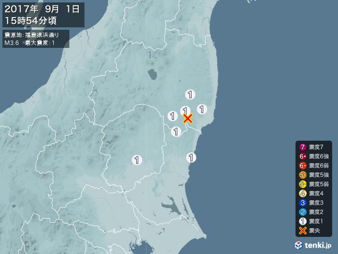 地震情報(2017年09月01日15時54分発生)