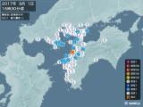 2017年09月01日16時30分頃発生した地震