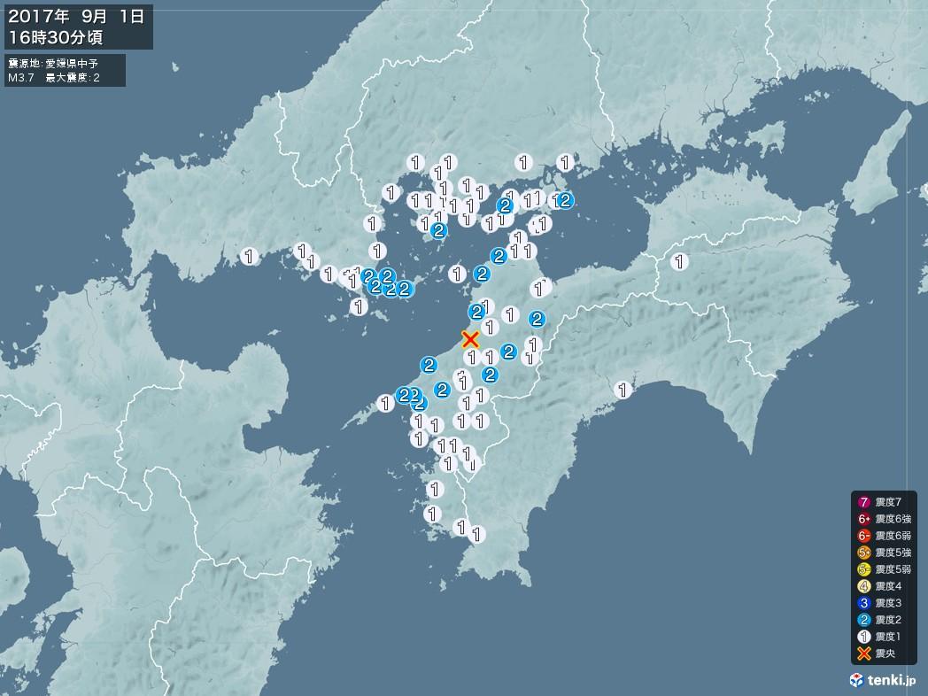 地震情報 2017年09月01日 16時30分頃発生 最大震度:2 震源地:愛媛県中予(拡大画像)