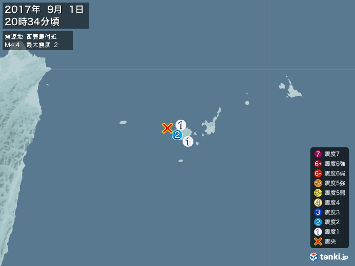 地震情報(2017年09月01日20時34分発生)