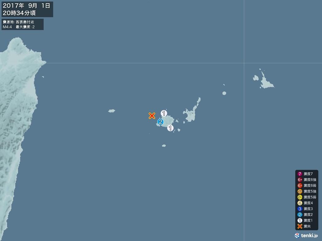 地震情報 2017年09月01日 20時34分頃発生 最大震度:2 震源地:西表島付近(拡大画像)