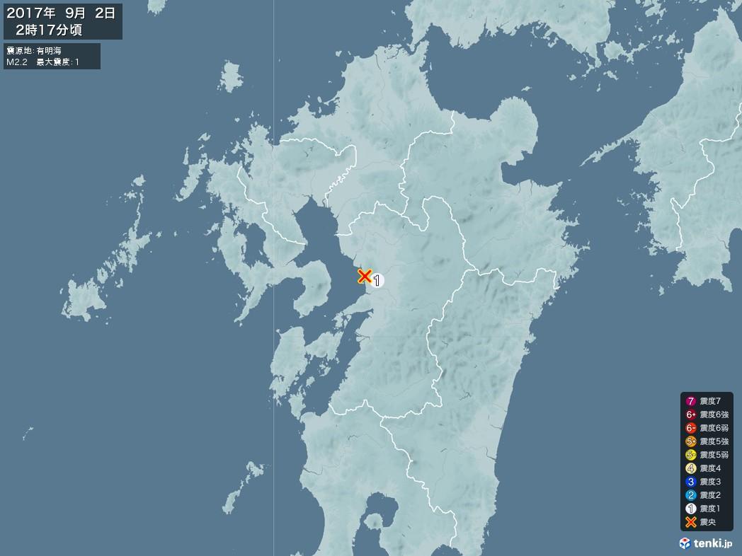 地震情報 2017年09月02日 02時17分頃発生 最大震度:1 震源地:有明海(拡大画像)