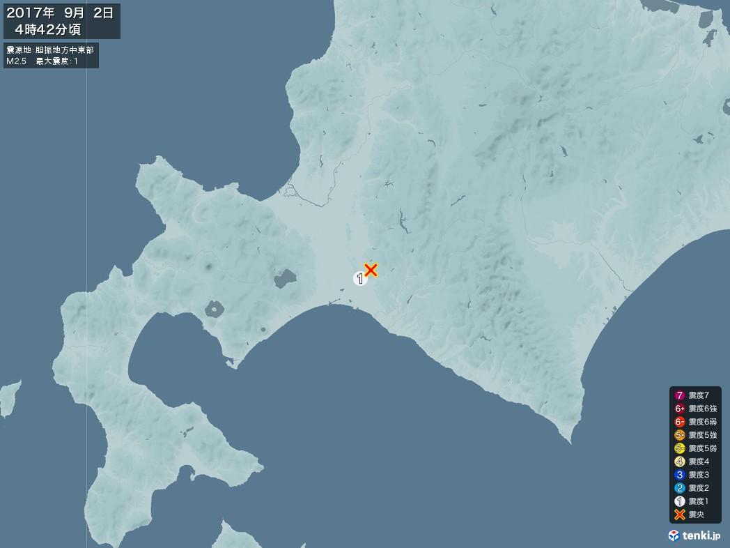 地震情報 2017年09月02日 04時42分頃発生 最大震度:1 震源地:胆振地方中東部(拡大画像)