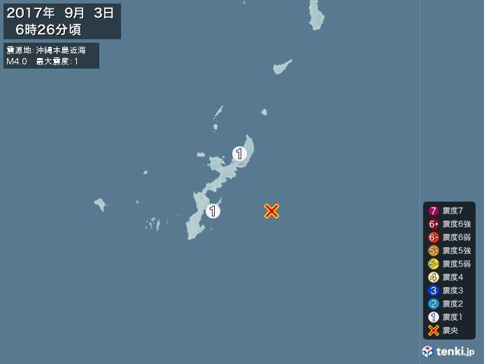 地震情報(2017年09月03日06時26分発生)
