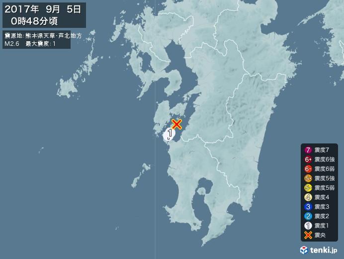 地震情報(2017年09月05日00時48分発生)