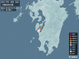 2017年09月05日00時48分頃発生した地震