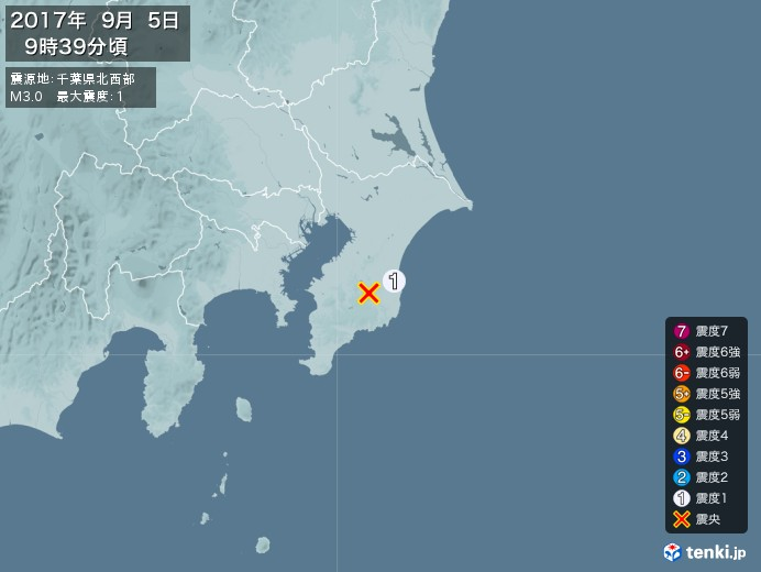 地震情報(2017年09月05日09時39分発生)