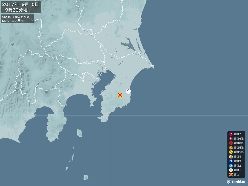 地震情報 2017年09月05日 09時39分頃発生 最大震度:1 震源地:千葉県北西部(拡大画像)