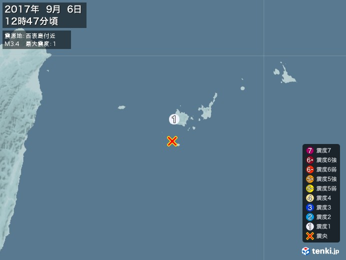 地震情報(2017年09月06日12時47分発生)