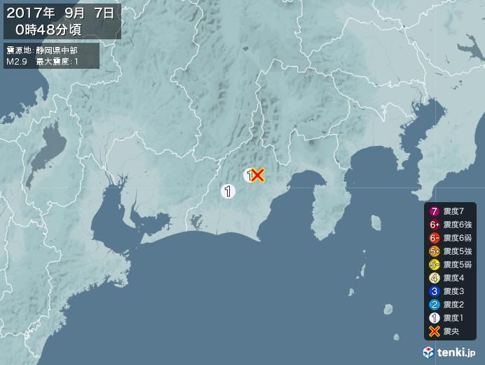 地震情報(2017年09月07日00時48分発生)