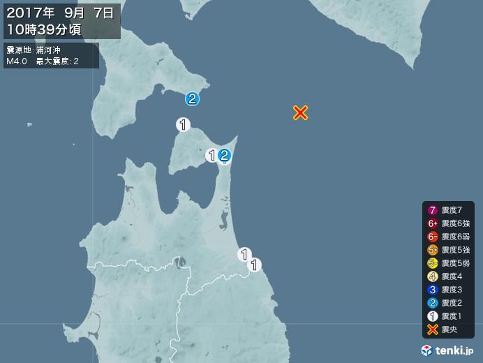 地震情報(2017年09月07日10時39分発生)