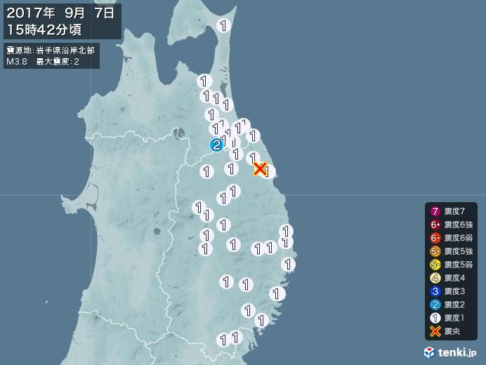 地震情報(2017年09月07日15時42分発生)