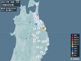 2017年09月07日15時42分頃発生した地震