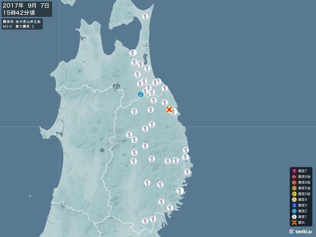 地震情報 2017年09月07日 15時42分頃発生 最大震度:2 震源地:岩手県沿岸北部(拡大画像)