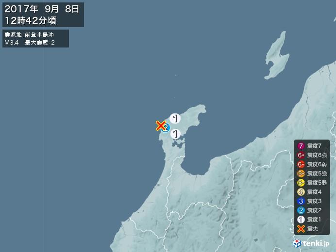 地震情報(2017年09月08日12時42分発生)