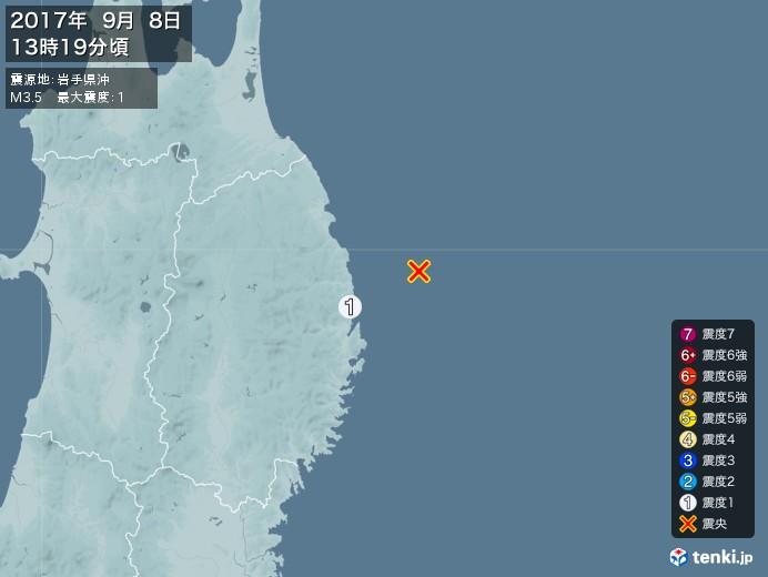 地震情報(2017年09月08日13時19分発生)